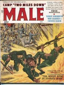 Male 10/1959-Atlas-Hitler-Arch Whitehouse-hardboiled-cheesecake-Bama-G