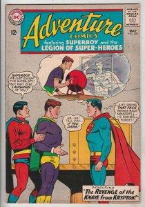 Adventure Comics #320 (May-64) FN/VF+ High-Grade Superboy, Superboy, Sun Boy,...