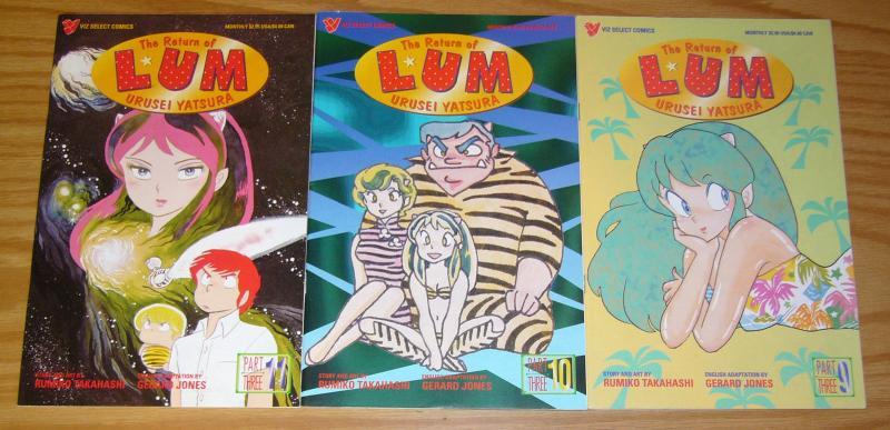Return of Lum part 3 #1-11 VF/NM complete series - rumiko takahashi - viz manga