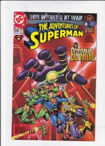 Adventures of Superman #595