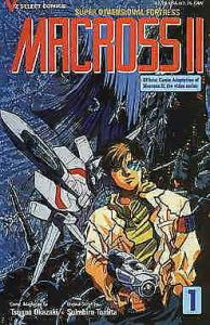 Macross II #1 VF/NM; Viz | save on shipping - details inside