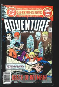 Adventure Comics (1938 series) #462, VF (Actual scan)