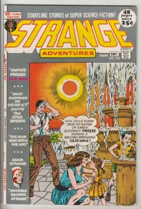 Strange Adventures #233 (Dec-71) VF/NM High-Grade Adam Strange, Alana
