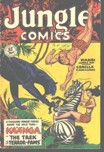 JUNGLE COMICS #111  FICTION HOUSE  MATT BAKER 1949 VG