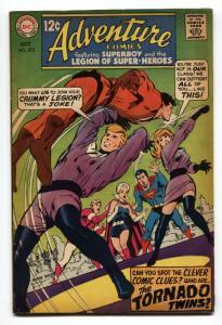 Adventure Comics #373 1968  Tornado Twins- Superboy - comic book