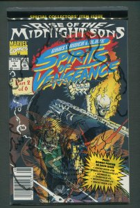 Ghost Rider Spirits of Vengeance #1 (poly-bag) MINT / Newsstand Variant 1992