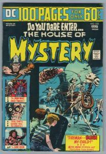 House of Mystery 225 Jul 1974 FI (6.0)