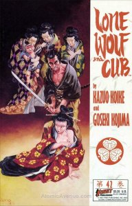 Lone Wolf and Cub #42 VF/NM; First | save on shipping - details inside