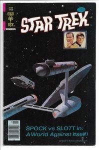 Star Trek #55 (1978) FN