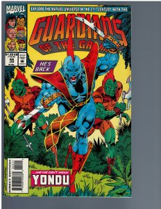 Guardians of the Galaxy #44 (1994)