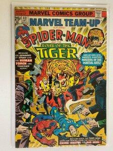Marvel Team-Up #43 Spider-Man Tiger 1st Series 5.0 (1975)
