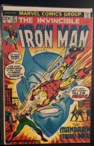 Iron Man #57 (1973)