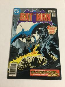 Batman 331 Fn Fine 6.0 DC Comics
