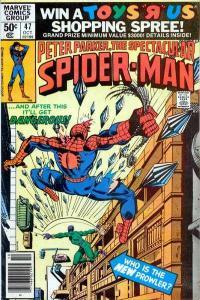 Spectacular Spider-Man (1976 series) #47, VF (Stock photo)