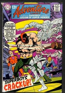Adventure Comics #372 (1968)