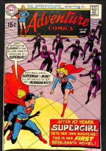 Adventure Comics #381 (1969)