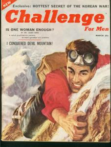 CHALLENGE FOR MEN 1955 MARCH-#1-MARILYN MONROE FN