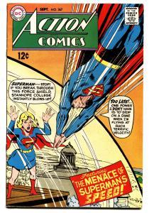 ACTION COMICS #367 comic book 1968-SUPERMAN-DC COMICS-SUPERGIRL FN