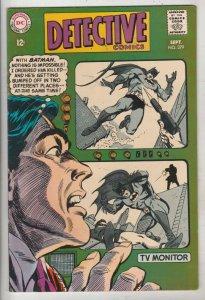 Detective Comics #379 (Sep-68) VF/NM High-Grade Batman, Robin the Boy Wonder