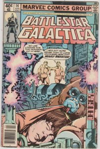 Battlestar Galactica #14
