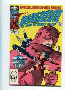 Daredevil 181 NM Death of Elektra