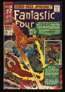 Fantastic Four Annual #4 FN- 5.5