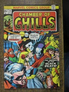 CHAMBER OF CHILLS 16 VG+ May 1975 Marvel COMICS BOOK