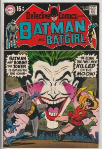 Detective Comics #388 (Jun-69) NM- High-Grade Batman, Robin the Boy Wonder