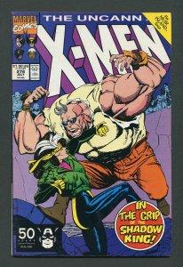Uncanny X-Men #278 (1st Series 1963) /  6.0 FN   July 1991