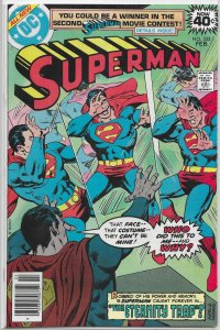 Superman   vol. 1   #332 VF Master Jailer