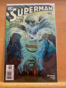 Superman #676 (2008) High Grade! Must See!