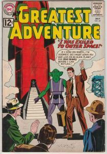 My Greatest Adventure #69 (Jul-62) VF High-Grade