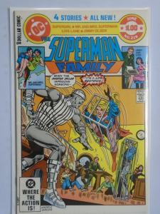 Superman Family #219, 6.0 (1982)