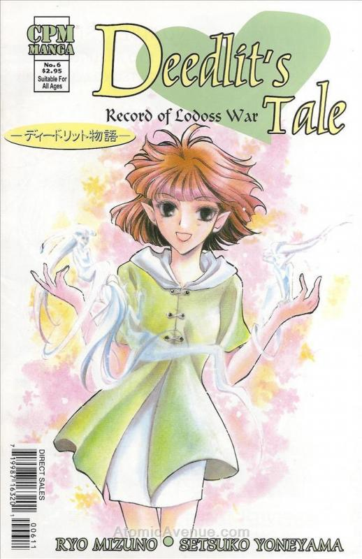 Record of Lodoss War: Deedlit's Tale #6 VF/NM; CPM | save on shipping - details