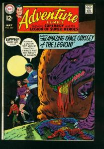 ADVENTURE COMICS #380 1969-SUPERBOY-LAST LEGION STORY-FINAL 12 cent-FN