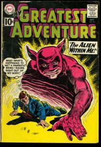 MY GREATEST ADVENTURE #60-ALEX TOTH ART-DC G
