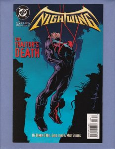 Nightwing #52 DC Universe Comics NM