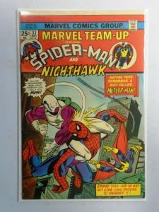 Marvel Team-Up (1st Series) #33, 4.0 (1975)