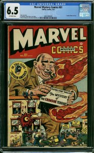 Marvel Mystery Comics #81 (Timely, 1947) CGC 6.5