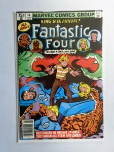 Fantastic Four (1st Series) Annual #14, Newsstand Edition 7.0 (1979)