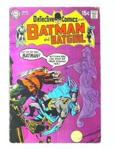 Detective Comics (1937 series) #397, VG+ (Actual scan)