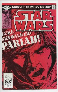 Star Wars (1977) #62 Direct Edition