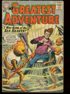 MY GREATEST ADVENTURE DC #47 1960  SEA BEASTS   COVER VG-