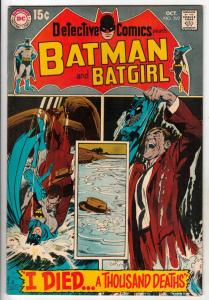 Detective Comics #392 (Oct-69) VF+ High-Grade Batman, Robin