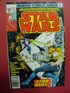 STAR WARS #15 STANDARD 35 CENT SQUARE PRICE BOX (VF/NM 9.0 OR BETTER)