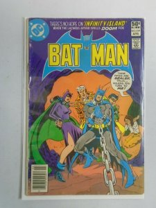 Batman #334 3.5 VG- (1981)