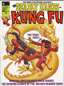 Deadly Hands of Kung Fu #18 (Nov-75) VF/NM High-Grade Shang-Chi, Sons of the ...