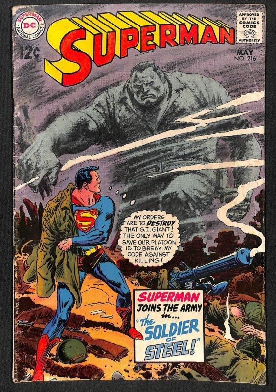 Superman #216 (1969)