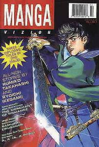 Manga Vizion #2 VF/NM; Viz | save on shipping - details inside