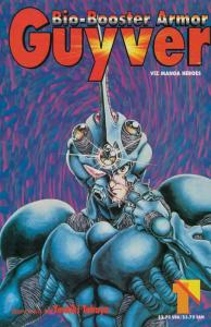 Bio-Booster Armor Guyver #1 VF; Viz | save on shipping - details inside